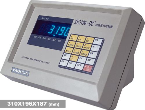 模拟汽车衡仪表XK3190—D2+