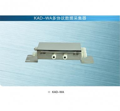 汽车衡物联网系统-KAD-W系列接线盒