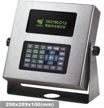 模拟汽车衡仪表XK3190—D18S